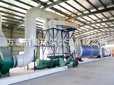 发酵行业:万泰酱油渣烘干机海大集团应用